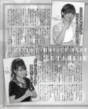 Takagi Sayuki,   Takeuchi Akari,