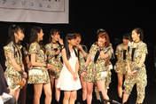 Aikawa Maho,   Fukuda Kanon,   Kamikokuryou Moe,   Murota Mizuki,   Nakanishi Kana,   Sasaki Rikako,   Takeuchi Akari,   Wada Ayaka,