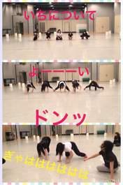 blog,   Iikubo Haruna,   Kudo Haruka,   Oda Sakura,   Sayashi Riho,   Suzuki Kanon,