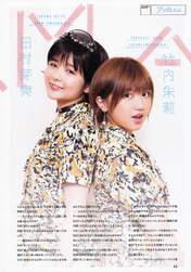 Takeuchi Akari,   Tamura Meimi,