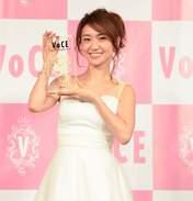 Oshima Yuko,