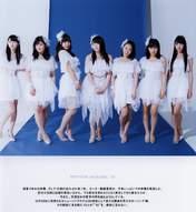 Fukumura Mizuki,   Iikubo Haruna,   Oda Sakura,   Ogata Haruna,   Sato Masaki,   Sayashi Riho,   Suzuki Kanon,