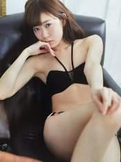 Magazine,   Watanabe Miyuki,