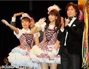 Miyazaki Yuka,   Takagi Sayuki,   Tsunku,