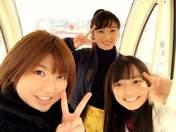 Aikawa Maho,   blog,   Kamikokuryou Moe,   Takeuchi Akari,