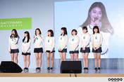 Kamikokuryou Moe,   Katsuta Rina,   Murota Mizuki,   Nakanishi Kana,   Sasaki Rikako,   Takeuchi Akari,   Tamura Meimi,   Wada Ayaka,