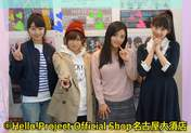 Aikawa Maho,   Makino Maria,   Suzuki Kanon,   Takeuchi Akari,