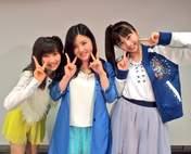 Makino Maria,   Sato Masaki,   Suzuki Kanon,