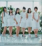 Iikubo Haruna,   Kudo Haruka,   Nonaka Miki,   Oda Sakura,   Ogata Haruna,   Suzuki Kanon,