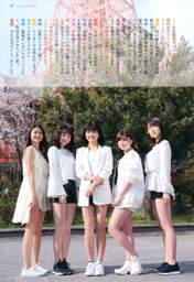 Katsuta Rina,   Nakanishi Kana,   Takeuchi Akari,   Tamura Meimi,   Wada Ayaka,
