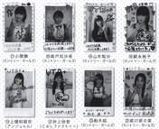 Country Girls,   Funaki Musubu,   Inoue Rei,   Kamikokuryou Moe,   Morito Chisaki,   Ozeki Mai,   Tsugunaga Momoko,   Yamaki Risa,   Yanagawa Nanami,
