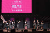 Aikawa Maho,   Kamikokuryou Moe,   Kasahara Momona,   Katsuta Rina,   Nakanishi Kana,   Sasaki Rikako,   Takeuchi Akari,   Wada Ayaka,