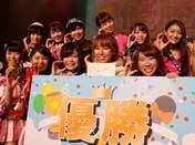 Katsuta Rina,   Murota Mizuki,   Nakanishi Kana,   Sengoku Minami,   Takeuchi Akari,   UpFront Girls,   Wada Ayaka,