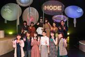 Aikawa Maho,   ANGERME,   Kamikokuryou Moe,   Kasahara Momona,   Katsuta Rina,   Kiyono Momohime,   Murota Mizuki,   Nakanishi Kana,   Sasaki Rikako,   Takeuchi Akari,   Wada Ayaka,