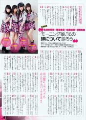 Haga Akane,   Iikubo Haruna,   Ikuta Erina,   Magazine,   Morning Musume,   Sato Masaki,