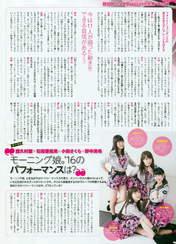 Fukumura Mizuki,   Ishida Ayumi,   Magazine,   Morning Musume,   Nonaka Miki,   Oda Sakura,