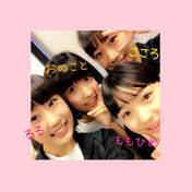 Danbara Ruru,   Kiyono Momohime,   Maeda Kokoro,   Ono Kotomi,