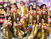 Kudo Haruka,   Matsui Jurina,   Sashihara Rino,   Watanabe Mayu,   Yajima Maimi,