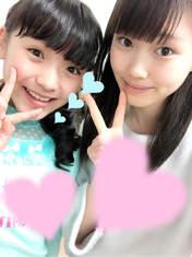 blog,   Kiyono Momohime,   Onoda Saori,