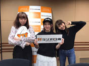 blog,   Katsuta Rina,   Murota Mizuki,   Takeuchi Akari,
