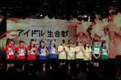 ANGERME,   Fukumura Mizuki,   Haga Akane,   Iikubo Haruna,   Ikuta Erina,   Ishida Ayumi,   Kaga Kaede,   Kamikokuryou Moe,   Kasahara Momona,   Katsuta Rina,   Kudo Haruka,   Makino Maria,   Miyazaki Yuka,   Morning Musume,   Murota Mizuki,   Nakanishi Kana,   Nonaka Miki,   Oda Sakura,   Ogata Haruna,   Sasaki Rikako,   Sato Masaki,   Takeuchi Akari,   Wada Ayaka,   Yokoyama Reina,