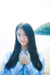 Shioi Hinako,