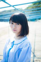 Tanaka Kouko,