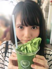 Tanabe Nanami,
