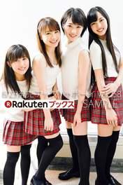 Iikubo Haruna,   Ishida Ayumi,   Kudo Haruka,   Magazine,   Sato Masaki,