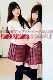 Fukumura Mizuki,   Ikuta Erina,   Magazine,