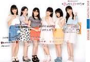 Country Girls,   Funaki Musubu,   Morito Chisaki,   Ozeki Mai,   Tsugunaga Momoko,   Yamaki Risa,   Yanagawa Nanami,