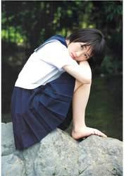 Kudo Haruka,   Magazine,