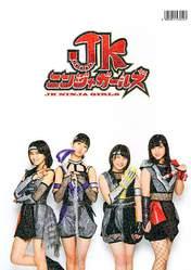 Fujii Rio,   Inoue Rei,   Ogawa Rena,   Taguchi Natsumi,