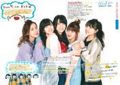 C-ute,   Hagiwara Mai,   Nakajima Saki,   Okai Chisato,   Suzuki Airi,   Yajima Maimi,