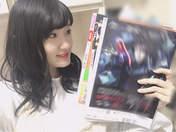 blog,   Kawamura Ayano,