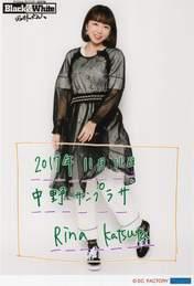 Katsuta Rina,
