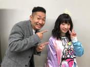 blog,   Yamagishi Riko,