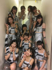 Fukumura Mizuki,   Iikubo Haruna,   Ikuta Erina,   Ishida Ayumi,   Kaga Kaede,   Niigaki Risa,   Nonaka Miki,   Oda Sakura,   Ogata Haruna,   Sato Masaki,   Takahashi Ai,
