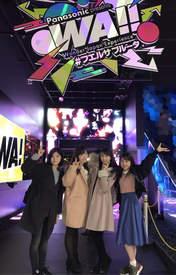 Fukumura Mizuki,   Ishida Ayumi,   Kaga Kaede,   Makino Maria,