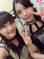 Inoue Rei,   Nomura Minami,