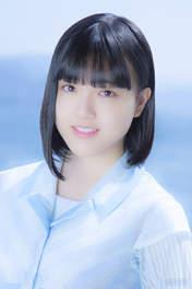 Yura Akari,