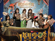 Fukumura Mizuki,   Iikubo Haruna,   Ikuta Erina,   Ishida Ayumi,   Kaga Kaede,   Makino Maria,   Sato Masaki,