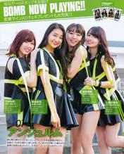 Kamikokuryou Moe,   Murota Mizuki,   Takeuchi Akari,   Wada Ayaka,