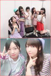Fukumura Mizuki,   Haga Akane,   Iikubo Haruna,   Ikuta Erina,   Kaga Kaede,   Makino Maria,   Nonaka Miki,