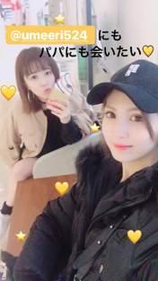 Shimizu Saki,   Umeda Erika,