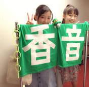 Makino Maria,   Suzuki Kanon,