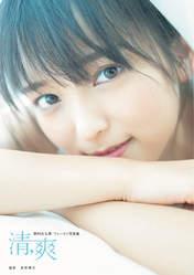 Nomura Minami,