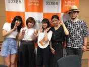 Kamikokuryou Moe,   Kawamura Ayano,   Takeuchi Akari,   Tamura Meimi,
