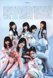 Fukumura Mizuki,   Haga Akane,   Iikubo Haruna,   Kaga Kaede,   Oda Sakura,   Ogata Haruna,   Sato Masaki,