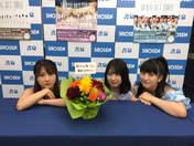 Haga Akane,   Ishida Ayumi,   Nonaka Miki,